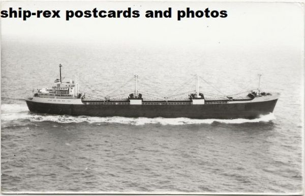 unidentified merchant vessel (a)